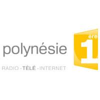 logo-partenaire-ppremiere